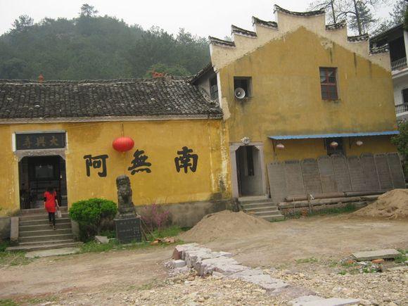 仙居民间寺庙图片