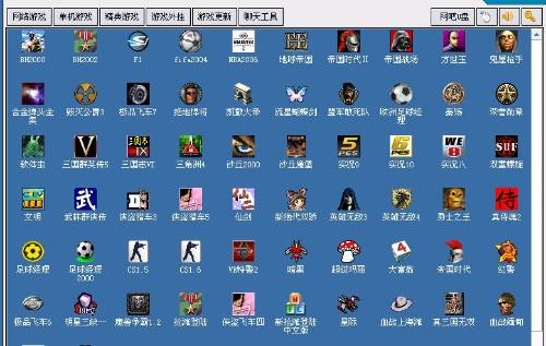 所有单机游戏大全_为什么我从网吧里把单机游戏拉到u盘··回家后把游戏