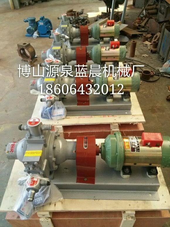 您好,博山源泉蓝晨机械厂生产液化石油气泵,氢泵,液氨泵图片