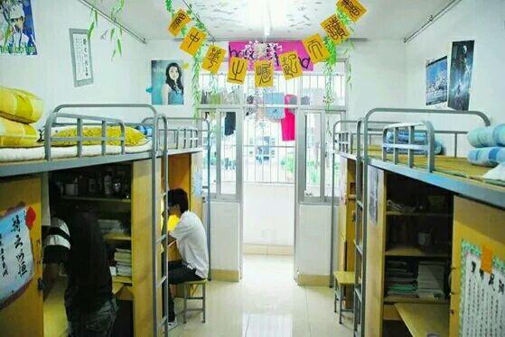 大学艳史223寝室