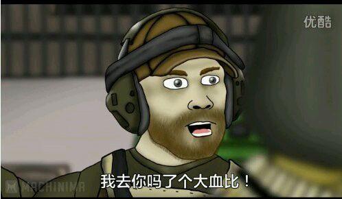 战地1表情包图片