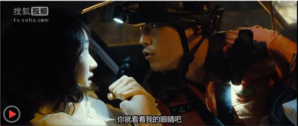 【图解】图解韩国电影新片《流感》