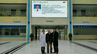 南部新城重点民生工程沭阳县第二人民医院已经试营业