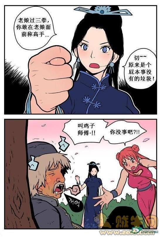 色色男簧色亚洲色图_发些黄色搞笑漫画
