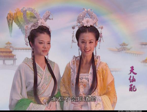 天仙配中七公主抱着孩子下凡时是第几集?(黄圣依版)