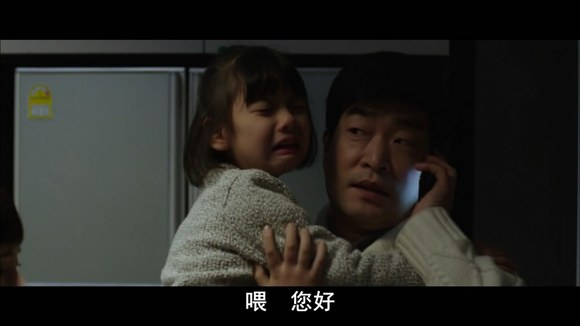韩国电影爸爸是个傻子