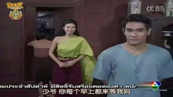 回复:◆pancake150121魂牵两世回顾情牵两世_泰国老tcl电视刷机图片