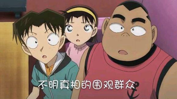 笑好玩的惊奇的动漫女生QQ表情,欢迎点击查看,免费下载图片