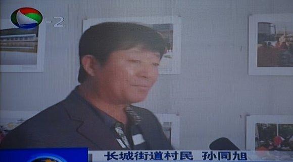 大连旅顺口区电视台台标图片