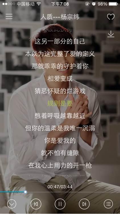 人质杨宗纬_杨宗纬.人质