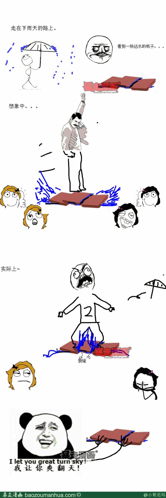 =暴漫=图片