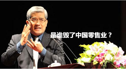 郎咸平:淘宝不死,中国不富!发展下去一切回到解放前!
