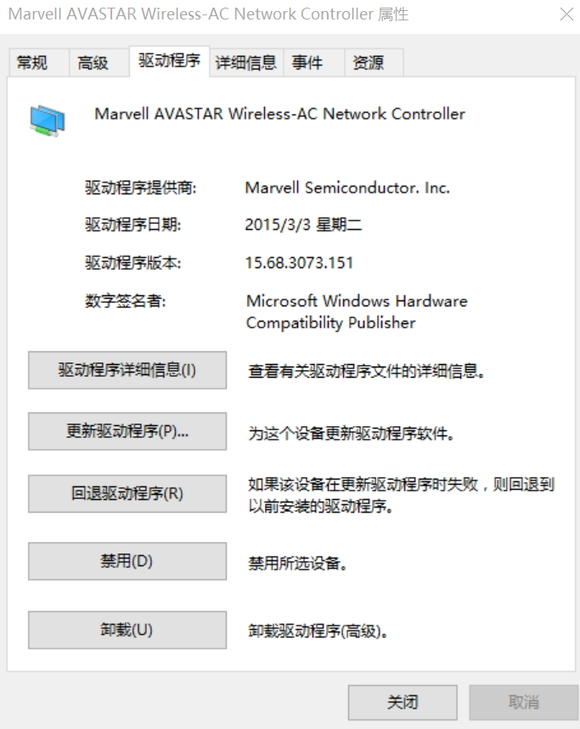 Download Marvell Avastar Wireless Ac Network Controller Driver