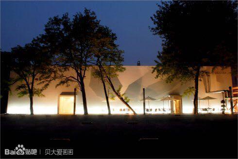 北京798攻略