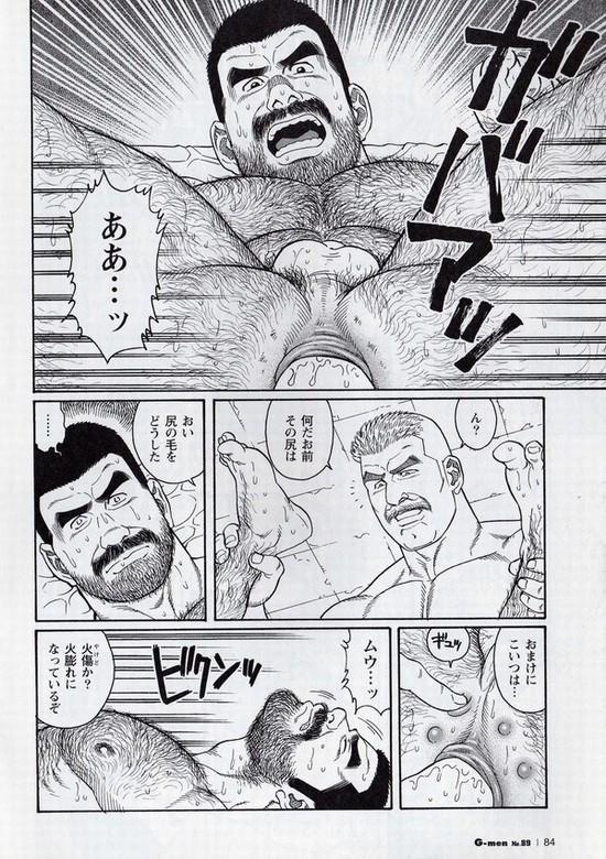 田龟源五郎猎物4漫画