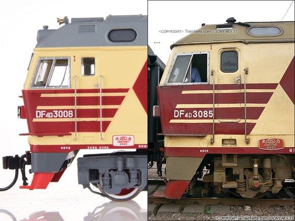东风4d型内燃机车