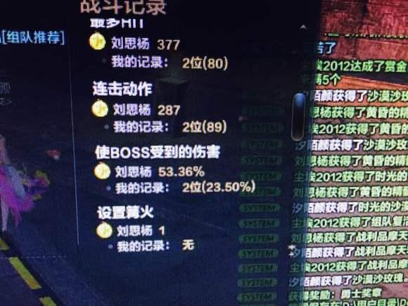 日日色囹�a�`m���_i\'m poor