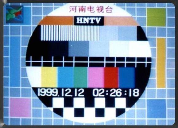 早期的河南卫视图片