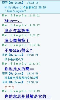 关于我们情侣q名的讨论~~~~最后现在是mr.sungmin图片