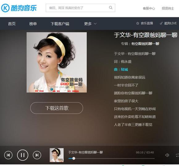 WWW_B7YY_COM_com/yy/album/single/aid=1962274 于文华吧欢迎您 吧主 8 http://www