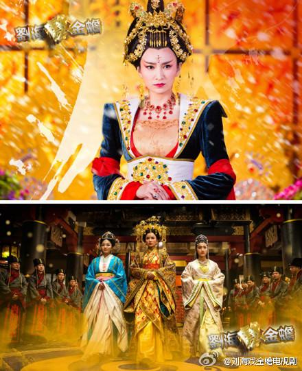 【拉风艺人】《刘海戏金蟾》唐熙演绎女王展霸气图片