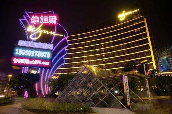 缅甸有维加斯这个赌场吗?