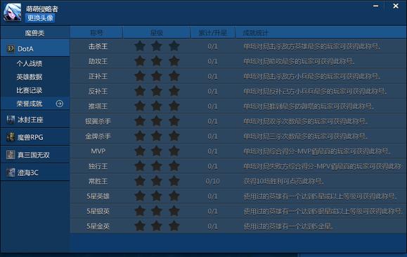 11平台已经out?直播腾讯对战平台.