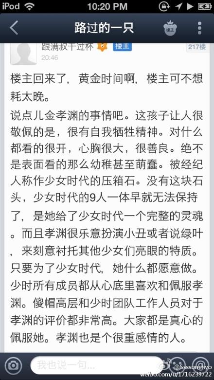 挚爱金九爷sone 兰州之首 12 回复 举报 |1楼2013-08-18 14:58
