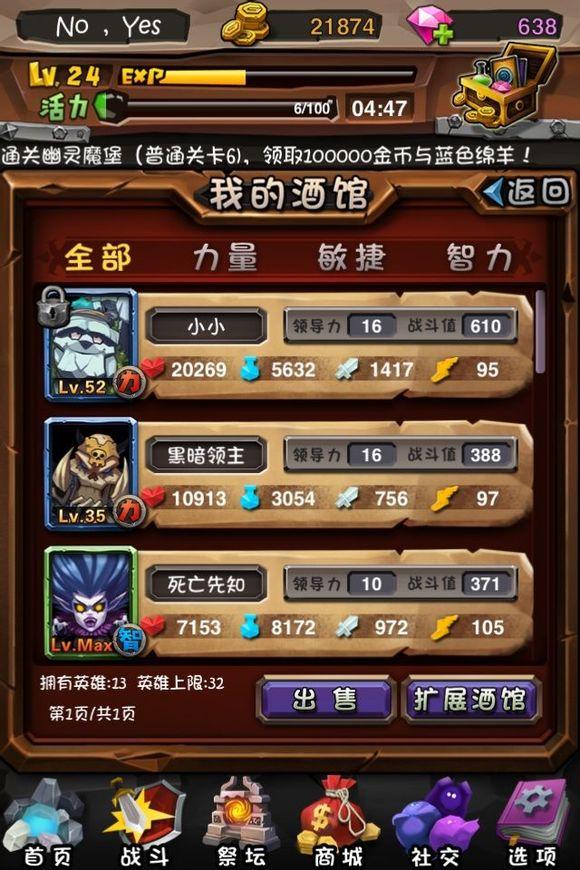 鬼艳医2011 永久隐身 1 回复 举报 |来自手机贴吧1950楼2013-12-03