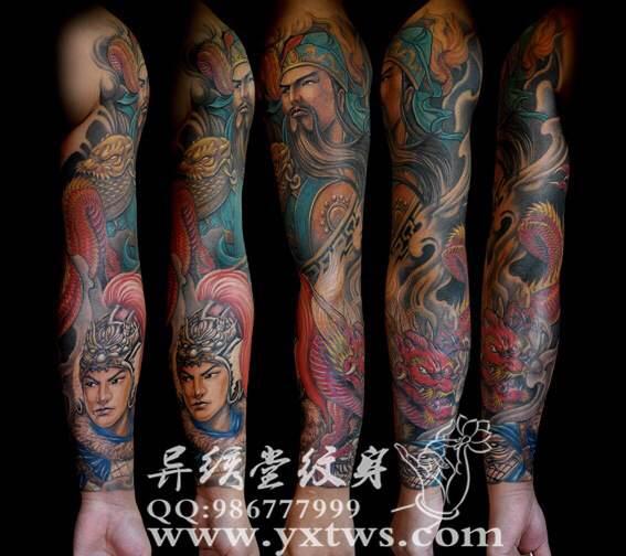 还有世界十大禁忌纹身图片