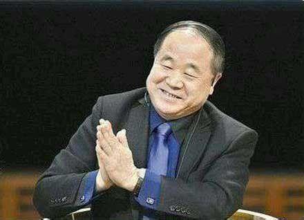 莫言拿到诺贝尔奖金的时候,摩拳擦掌地要在北京买一套房子
