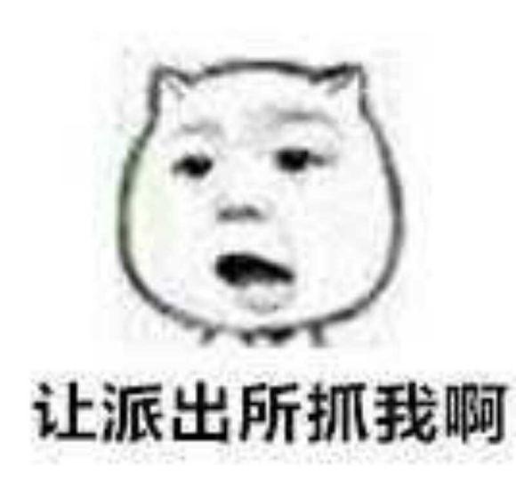 萍乡的骗子,安利中国萍乡日用品有限公司,左本龙