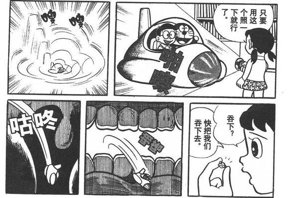 【转】【盘点】哆啦a梦漫画里已经被实现的道具