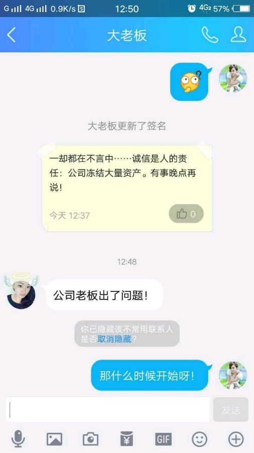 cc紫真网投骗子qq