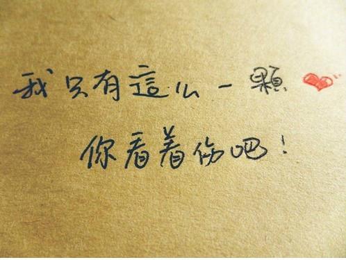 回复:【文字控°许小韩】空间说说,内容+图片