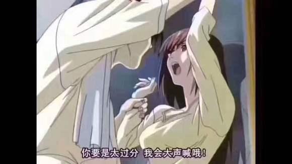艳母姐小说_警花艳母