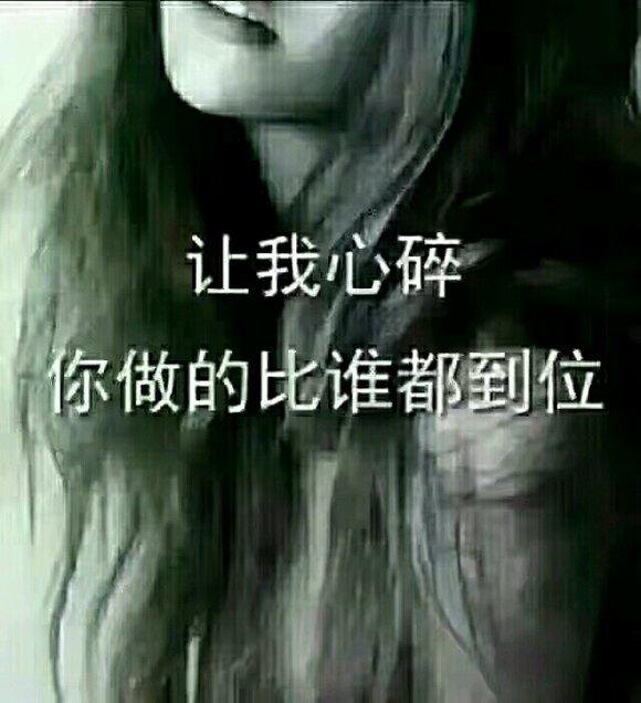 qq音乐:字字句句刺我心,撕心裂肺的痛谁懂