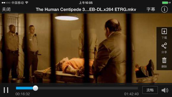 大帝吧_回复:图解一部电影 人体蜈蚣3 我大帝吧多少人看过