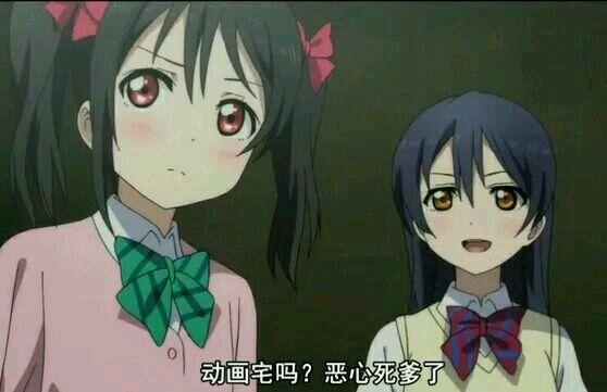 maki对我的告白失败以后的表情图片
