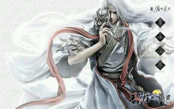 孟青鸾向王郅君提议永结女之