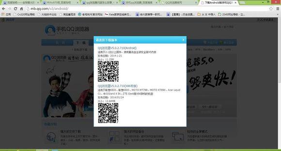 QQ浏览器无法加载插件