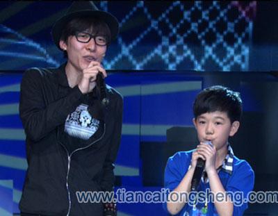 王啸坤和李泽维合唱《北京北京》