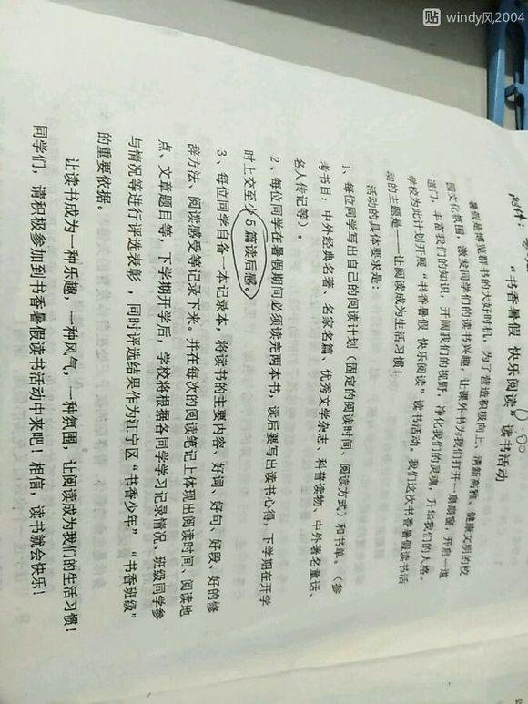回复:【人鱼の眼泪】三个魔女闯古代 (转文 改文)