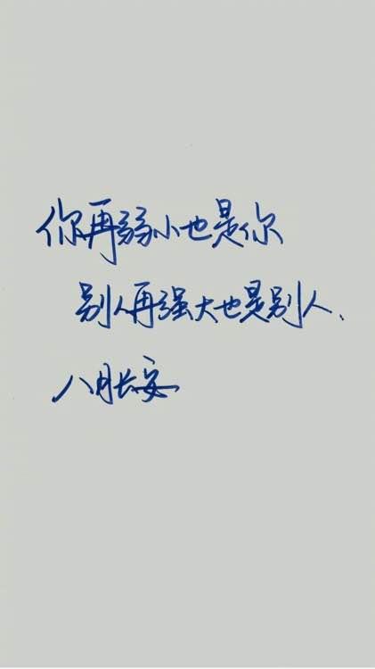 回复:(美句)最爱的句子与你们一同分享