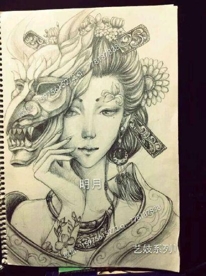 跪求艺姬般若面具的手稿【纹身吧】_百度贴吧图片