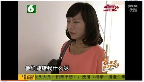 日本国内女子相扑比赛