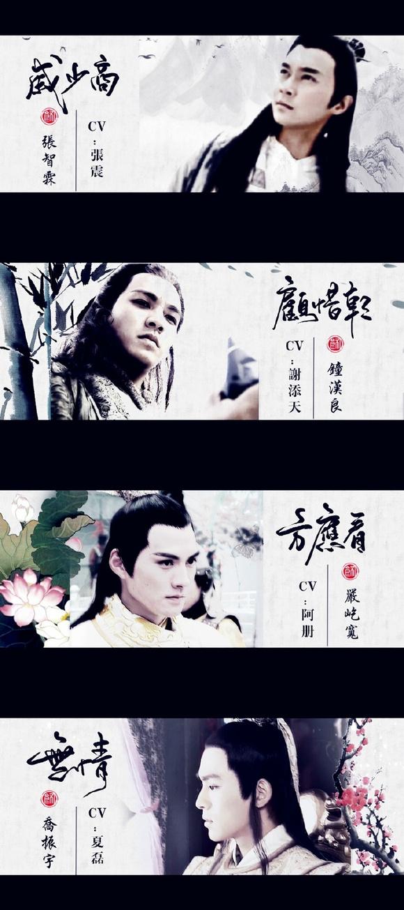 青锋在_【磊之声】温瑞安同人青锋在op《剑酬知己》
