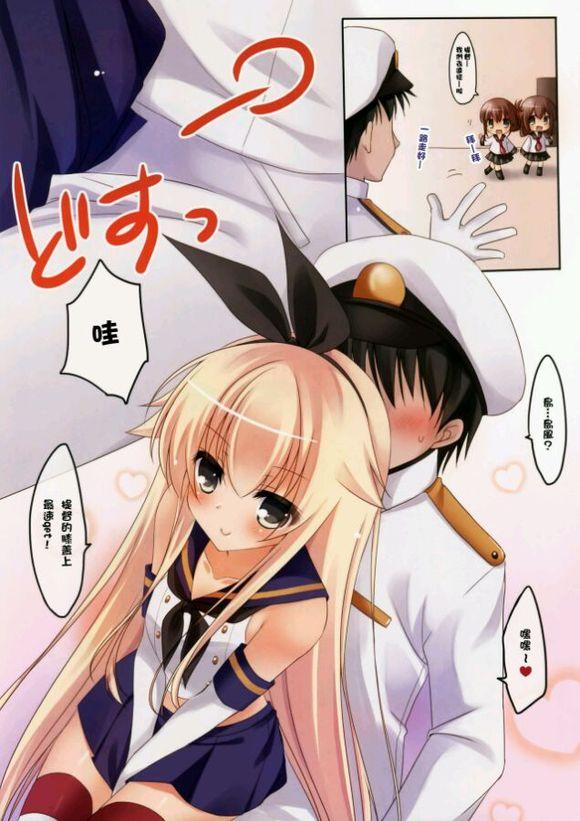 有什么黄的日本动漫