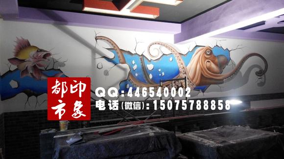 黄骅港川府3d主题火锅餐厅墙绘图片
