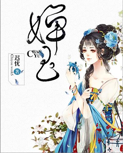 小说封面-production┇【教程】古风小说封面初级